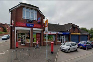 One Stop corner shop Pentwyn